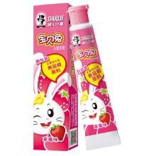 黑人牙膏190g迎春洗化直发支持货到付款郑州市内送货上门