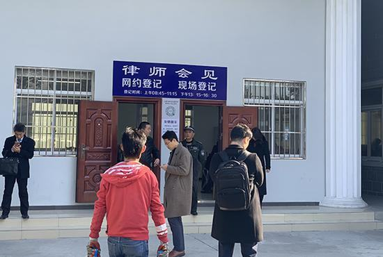 浩颂律师事务所 武汉东西湖女子看守所地址