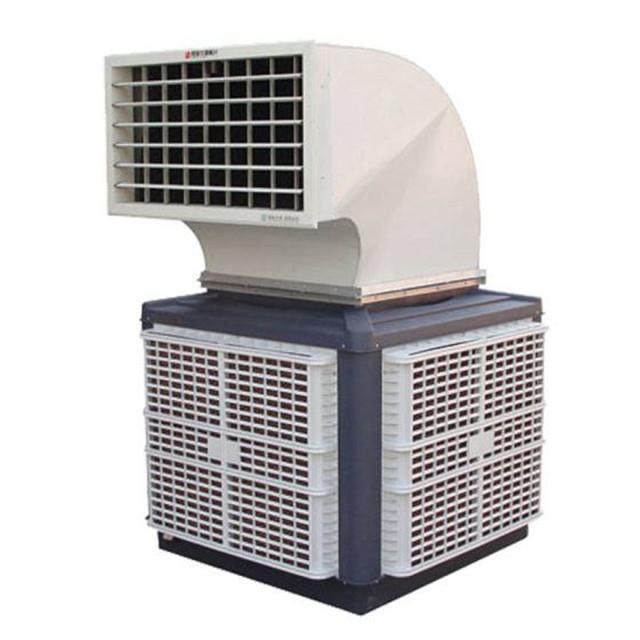 金華冷風機 大明性能可靠 工業用冷風機