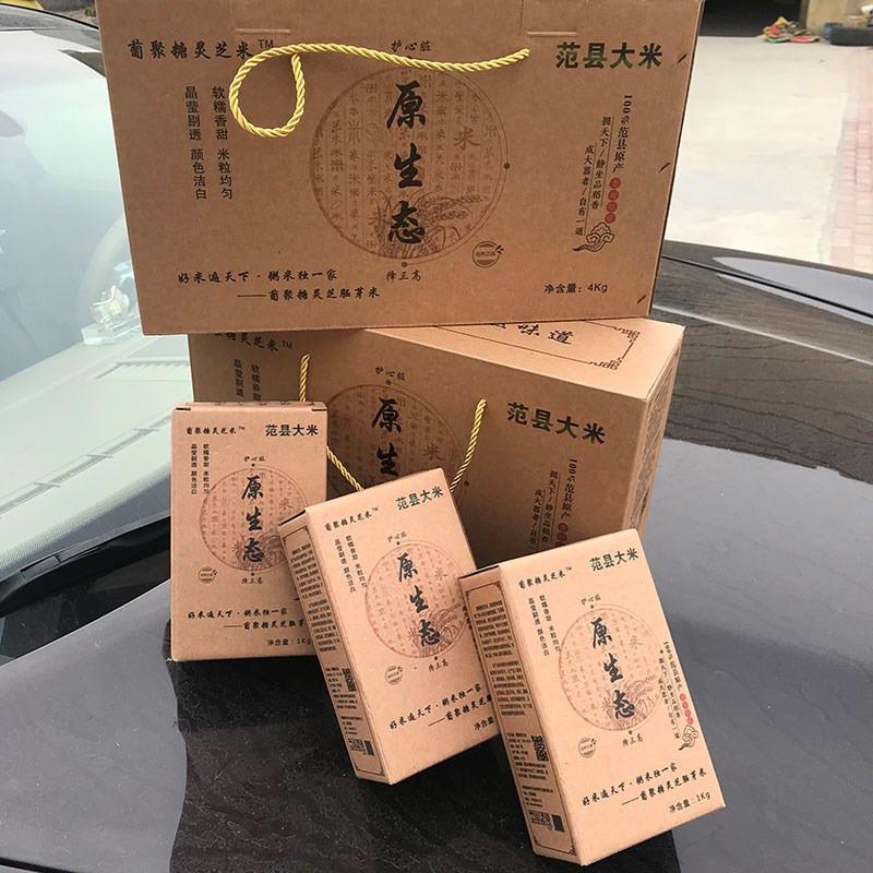大米定制 超市大米定制 濮阳庆丰大米厂