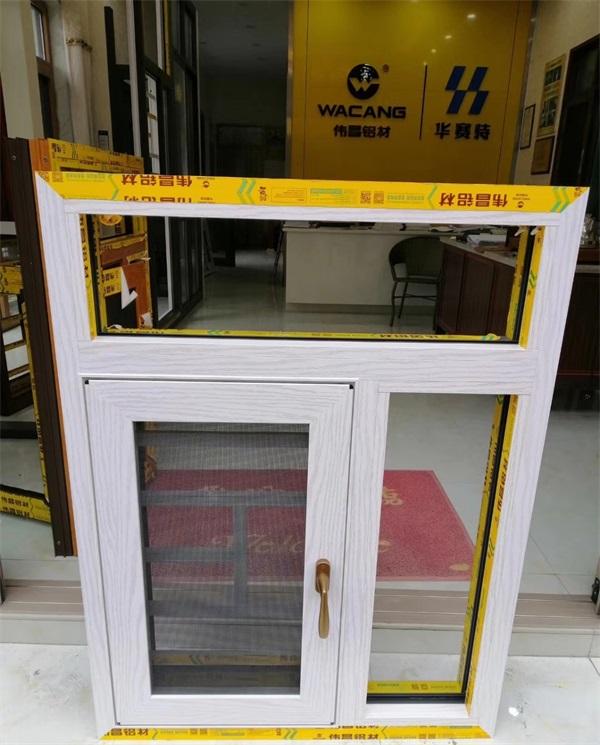 鋁合金百葉窗訂制 鋁合金百葉窗 偉昌建材斷橋鋁門窗