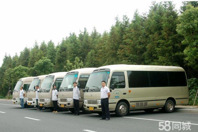 會議接待租車 會議租車 大巴之家南京租車