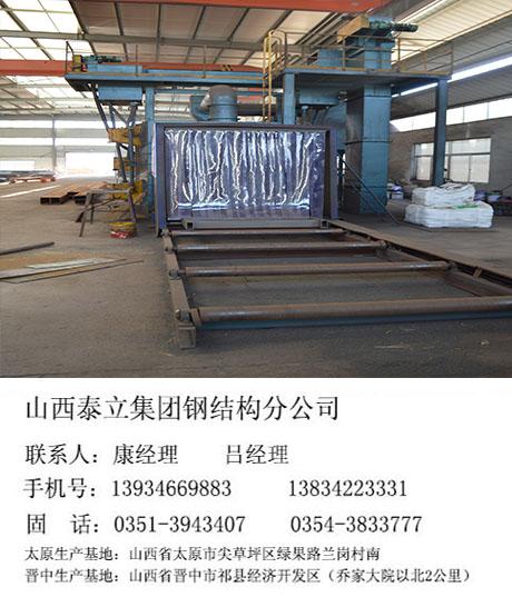運城鋼結構廠房 泰立信鋼結構公司 單層鋼結構廠房