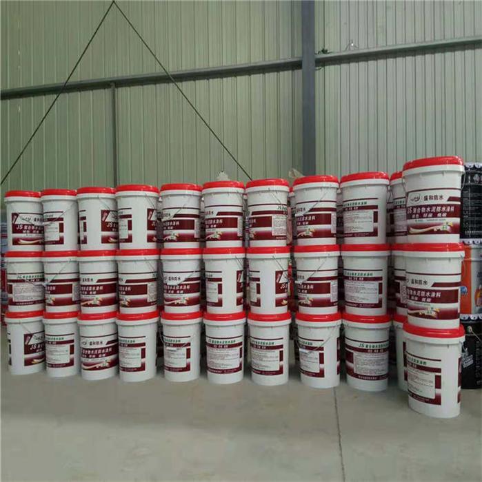 防水涂料 壽光盛和防水 非固化橡膠瀝青防水涂料廠家