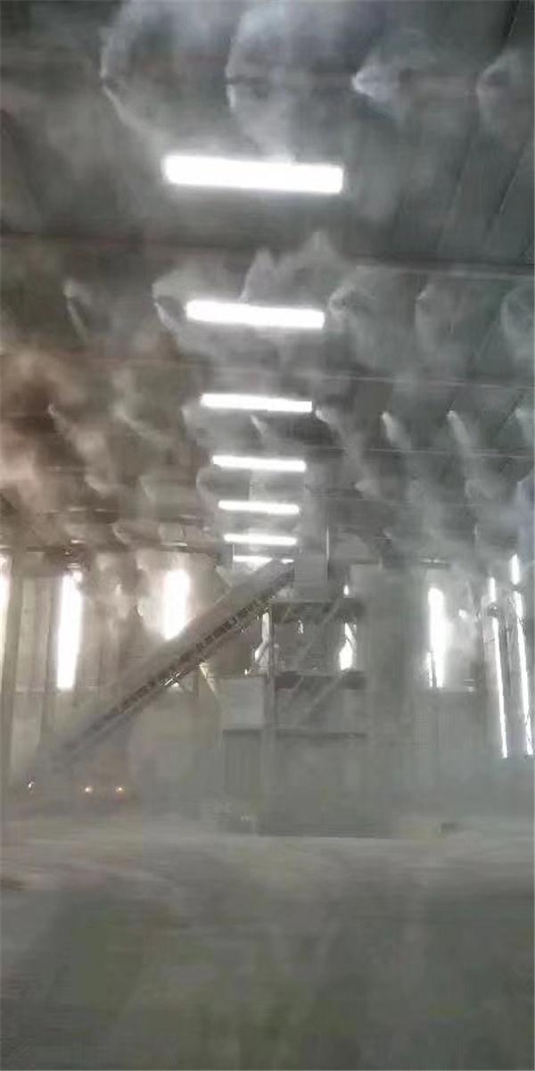 車間降塵噴霧價格 安徽車間降塵噴霧 財正環保霧森系統