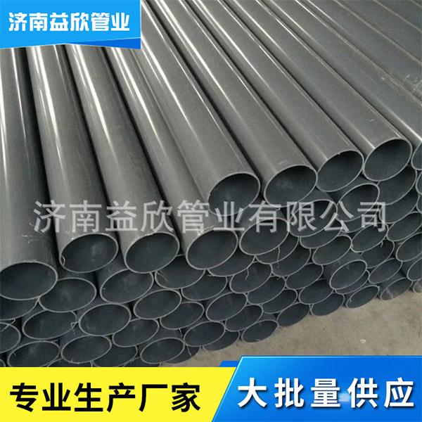 阻燃PVC給水管價格 貴州PVC給水管 濟南益欣管業值得信賴