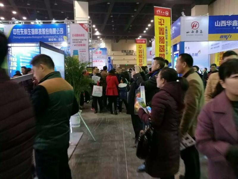 2018江蘇新型肥料展覽會