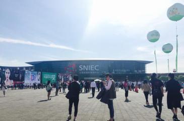 2019年上海美博会|2019年上海美容化妆品展